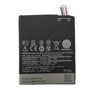 HTC 626 Battery