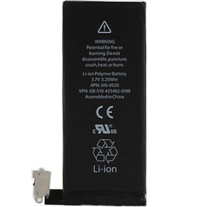 iphone 4/4G Battery
