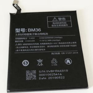Xiaomi Mi 5s Battery
