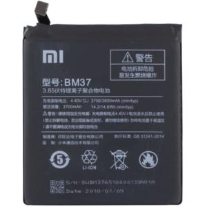 Mi 5s Plus Battery