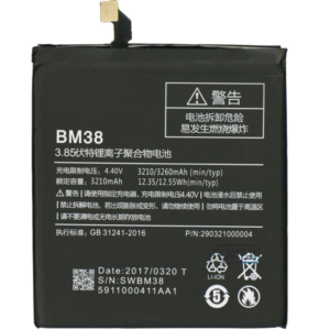 Xiaomi Mi 4s Battery
