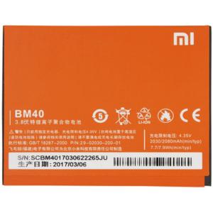 Xiaomi Mi 2A Battery
