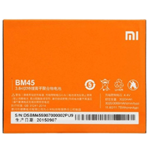 Redmi Note 2 Battery