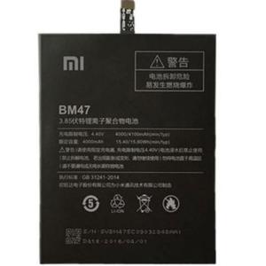 Xiaomi Redmi 4X Battery