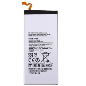 Samsung E5 Battery