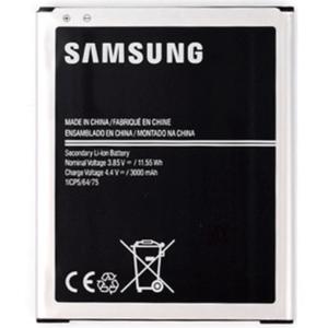 Samsung On7 Pro Battery