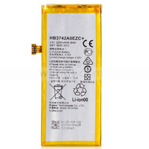 Huawei P8 Lite Battery