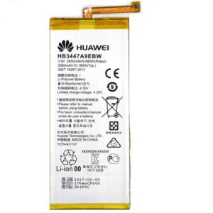 Huawei P8 Battery