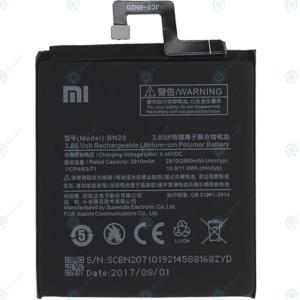 Xiaomi Mi 5c Battery
