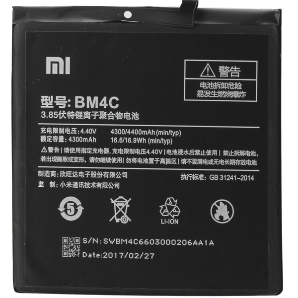 Xiaomi Mi MIX Battery
