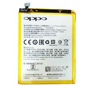 Oppo F3 Battery