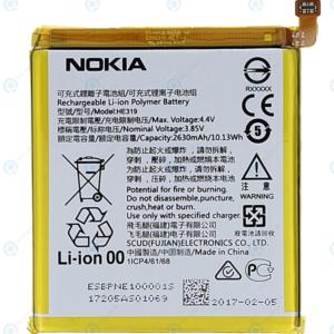 Nokia 3 Battery