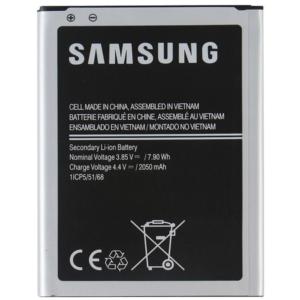 Samsung J1-2016 Battery