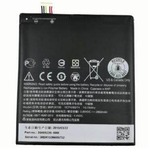 htc-desire-728-battery