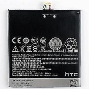 HTC 826 Battery