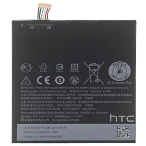 HTC 828 Battery