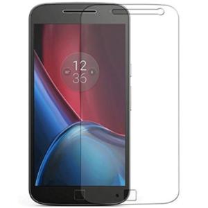 Motorola Moto G3 Glass Screen Protector