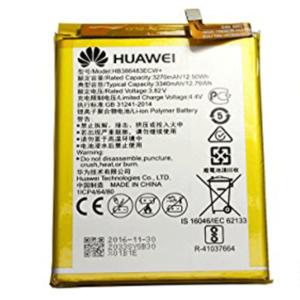 Huawei GR5 2017 Battery