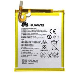 Huawei GR5 Battery