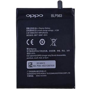 Oppo 5 Mini Battery