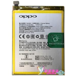 Oppo R9s Plus Battery