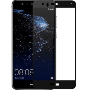 Huawei P10 Lite 5D Glass Screen Protector