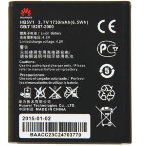 Huawei Y220 Battery