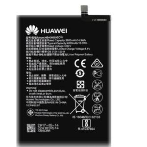 Huawei Y7 Prime Battery