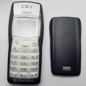 Nokia 1100 Casing