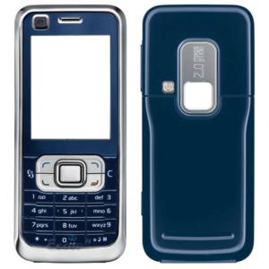 Nokia 6120 Casing