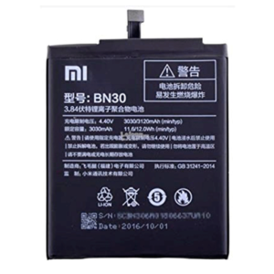 Xiaomi Mi 4a Battery