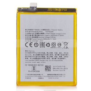 Oppo A37 Battery