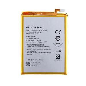 Huawei Mate 7 Battery