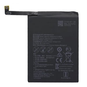 Huawei Nova 2i Plus Battery