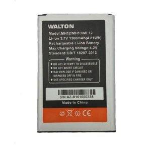 Walton MH13 Battery