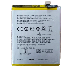 oppo a7 battery