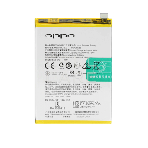 Oppo A5S Battery