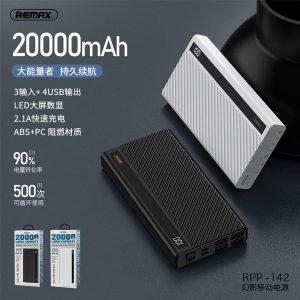 Remax RPP-142 Linon Pro Power Bank